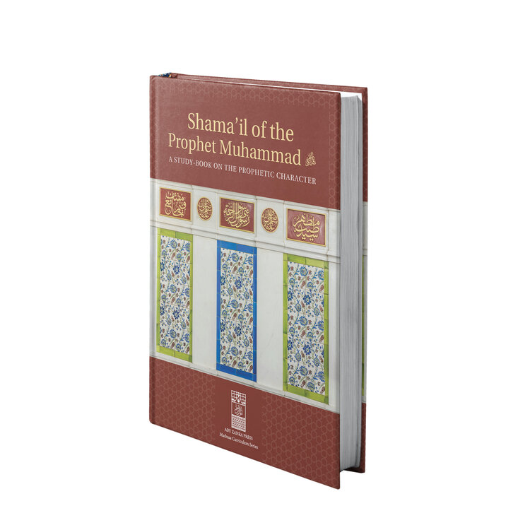Youth Study Book: Shama'il of the Prophet Muhammad